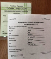 Pension insurance in Russia - SNILS