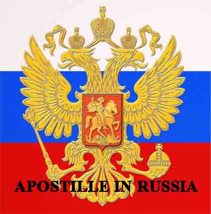 Apostille in Russia