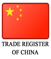 Extract from the commercial register of China