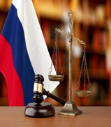 Russian judicial system – legal assistance