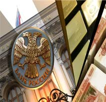 Opening bank accounts in Russia